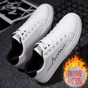 Autumn and winter men's white shoes white shoes trend of Korean Mens Casual Shoes shoes plus velvet warm cotton shoes