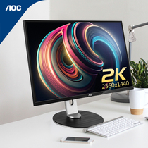 AOC Q241PXQ 24-inch 2K display IPS HD borderless lift Rotary desktop computer display professional design drawing drawing photography HDMI27PS4