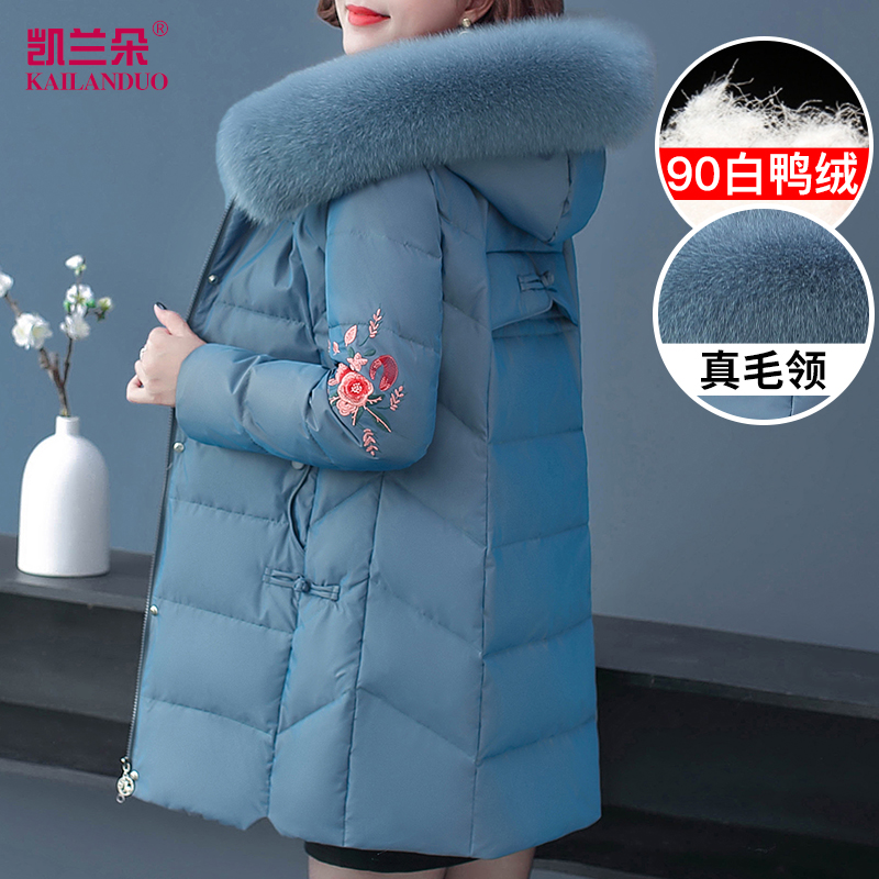 Mom down jacket medium long version 2020 new autumn winter foreign pie fashion cotton wool middle-aged middle-aged womens winter coat