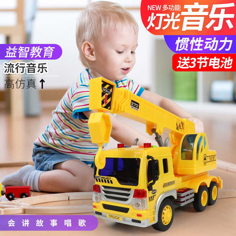Music crane large engineering crane crane crane 3 baby boy toy car boy car 1-6 years old