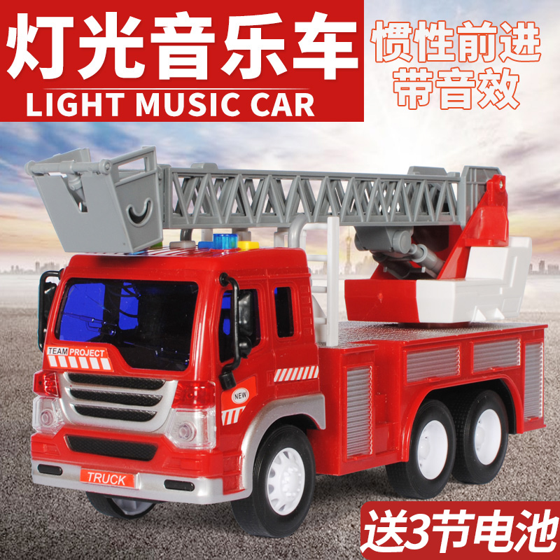 Storytelling Music Ladder 119 Fire Truck Fire Truck 119 Fire Truck Model Large Children's Toy Truck