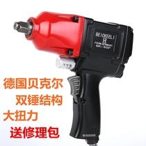 Germany Becker 1 2 industrial grade high torque air gun trigger wrench Small air gun pneumatic tools