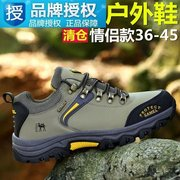 Camel hiking shoes shoes delta slip waterproof hiking shoes sport climbing shoes men's outdoor air