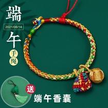 Dragon Boat Festival multicolored rope bracelet childrens baby small dumplings hand-woven hand rope five-color line finished small dumplings women