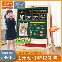 Primary school students dust-free drawing board children double-sided magnetic small blackboard bracket-type baby picture shelf whiteboard writing home