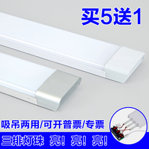 led three anti-lamp purification lamp long fluorescent lamp waterproof ultra-thin integrated office lamp Bracket 1 2 meters non-t5t8