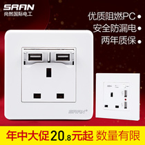 Hong Kong Macau 13A British socket with USB mobile phone charging standard square foot three-hole socket panel 86