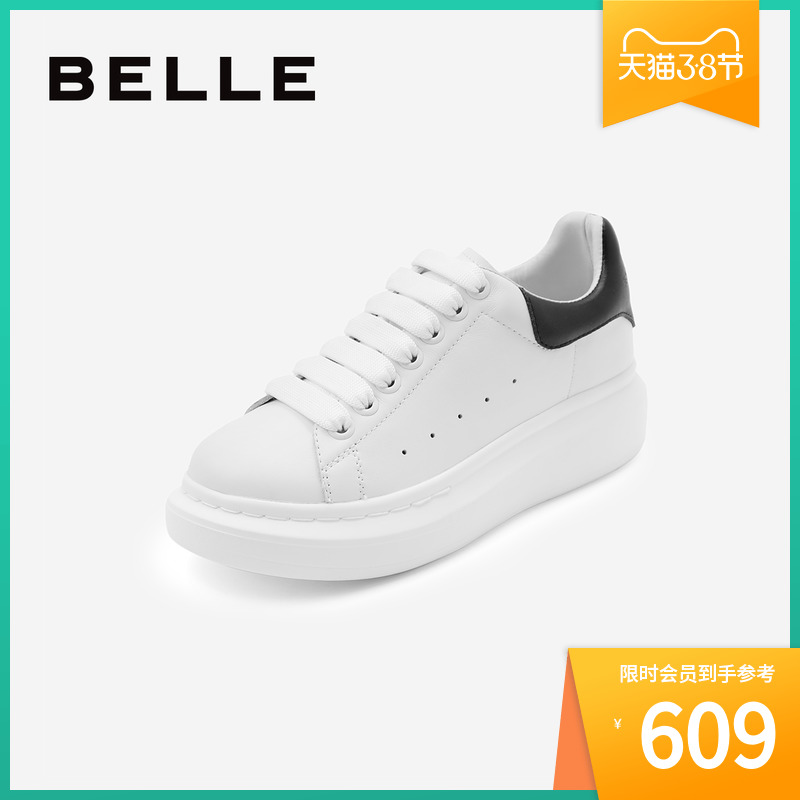 Belle muffin bottom small white shoes women 2020 spring new shopping mall same fashion casual single shoes v2r1dam0