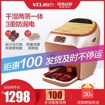 Germany VCL high-end foot bath electric massage foot bath automatic heating home foot bath