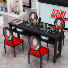 Package mail nail chair set simple modern 2 black nail shop table nail table double single price