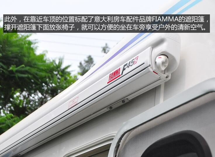 FIAMMA RV Sunshade RV Side Tent Side Skylight Curtain Fiama Sunshade RV Parts Skylight Curtain