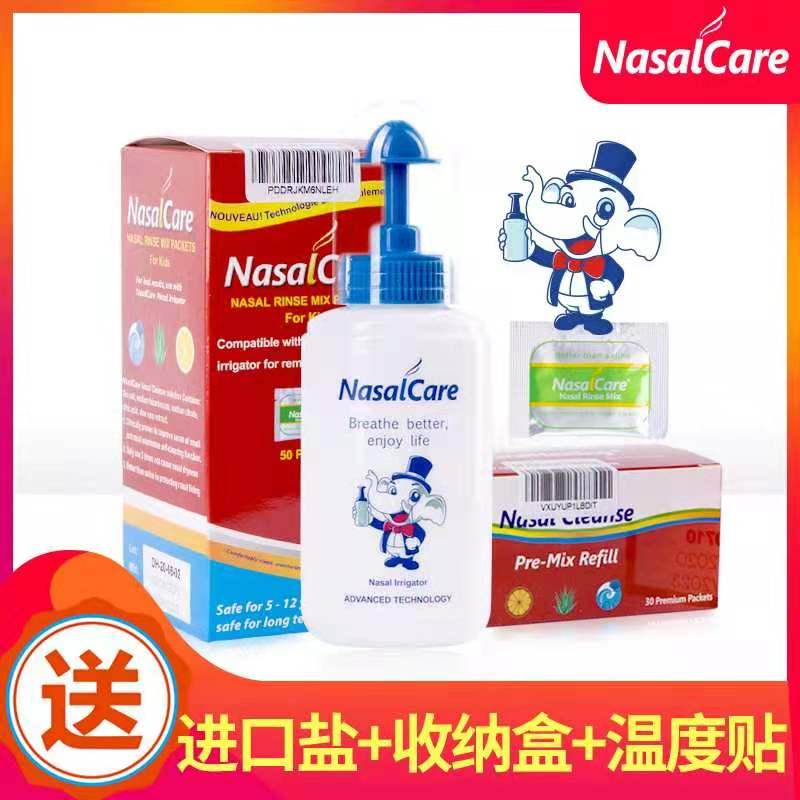 Nasalcare USA Nasalcare special artifacts for nasalcare children adult salt water household nasal 沖 wash