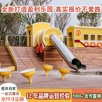 Large outdoor non-standard childrens playground equipment Childrens paradise outdoor stainless steel slide facilities custom manufacturers