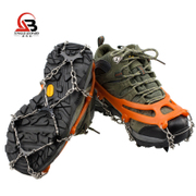 Genuine 8 tooth antiskid crampons climbing shoes attachment shoes chain studded white stretch