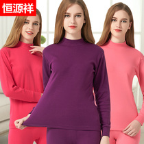Hengyuan Xiang middle-aged and elderly ladies autumn clothes autumn pants thin cotton collar thermal underwear mother cotton sweater set
