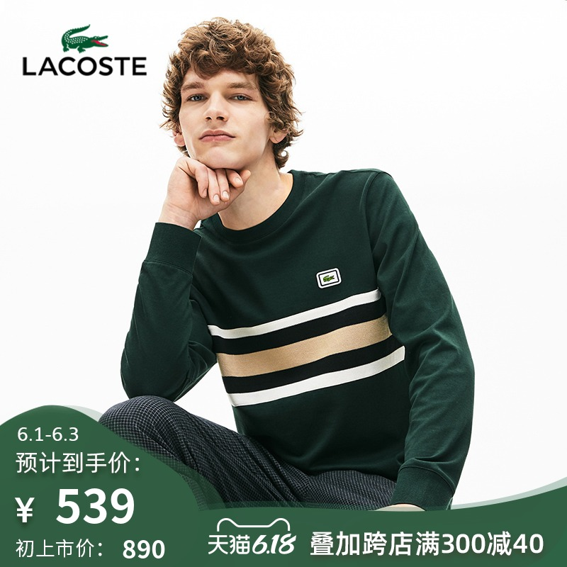 Lacoste French alligator couple fashion color contrast stripe casual long sleeve T-shirt th8596m2