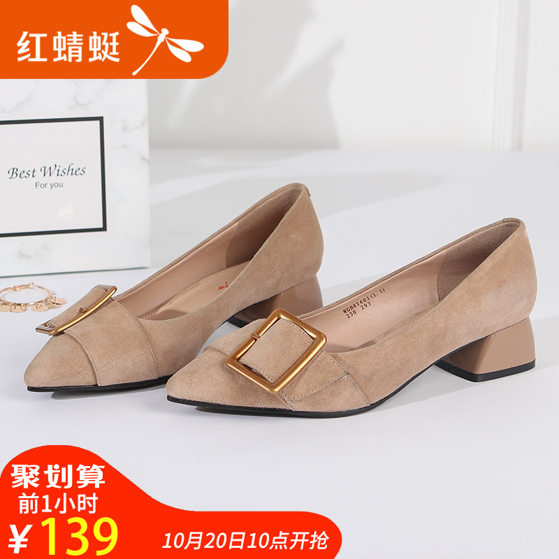 Red Dragonfly Women's Shoes 2008 Spring New Style Square Button Tip Middle-heel Single Shoes Simple Pure Hundred Shoes Women