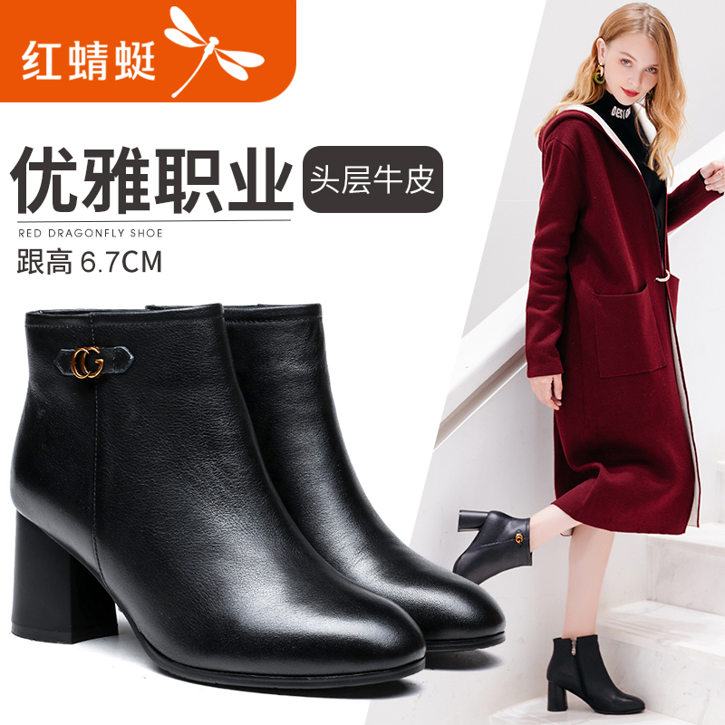 Red 蜻蜓 ankle boots female 2018 autumn and winter new fashion commuter round head thick with high heels leather boots single boots women's shoes