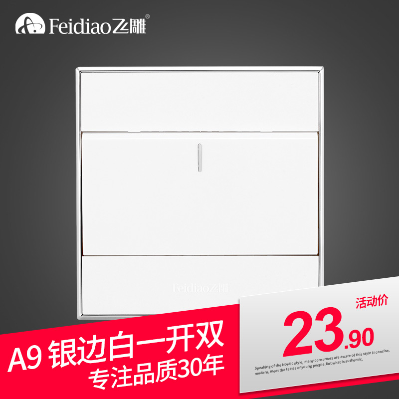 Flying Eagle official flagship store 86 home A9 single open single open dual control light switch 16A wall panel