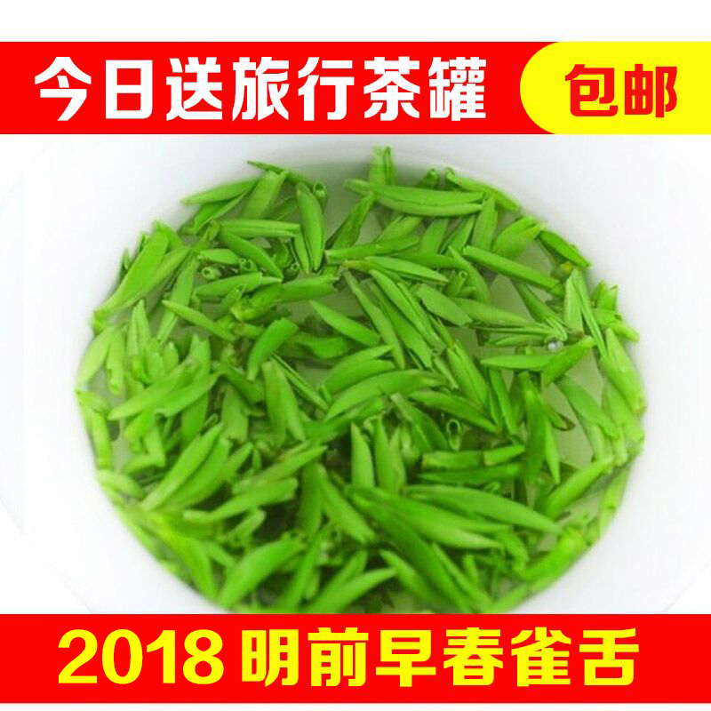 2019 New Tea Sichuan Emei Mountain Maojian Green Tea 250g Package of Early Spring Bird's tongue Spring Tea before Ming Dynasty