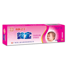 Ze Shangtang baby Baote ointment baby red buttock ointment no hormone wet itch red allergy 2 send 1