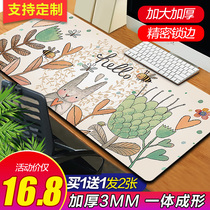 Oversized mouse pad game e-race wrist cute female ins wind ps office shortcut large full cad computer keyboard pad custom-made desk mat large student desk desktop pad custom