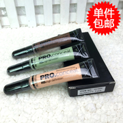 The United States of Losangeles L.A.LA Girl Pro HD girl Concealer HD Concealer makeup
