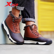 XTEP shoes men high in winter with warm waterproof shoes help slip velvet cold wear hiking shoes, outdoor shoes