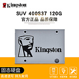 Kingston / Kingston SUV400S37 / 120G