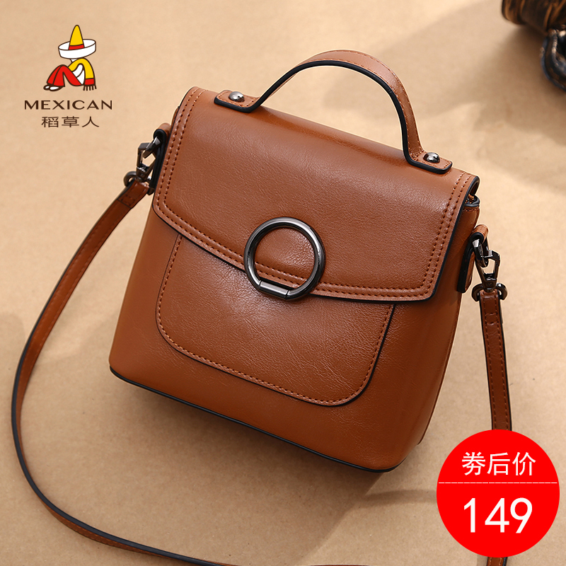 Scarecrow handbags handbags women 2018 new wave fashion Korean girls Messenger bag ladies shoulder bag