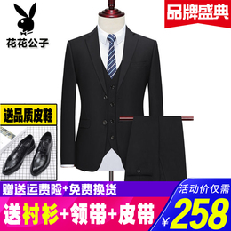 Playboy suit Suit Men's business slim formal work interview Professional suit Groom wedding dress