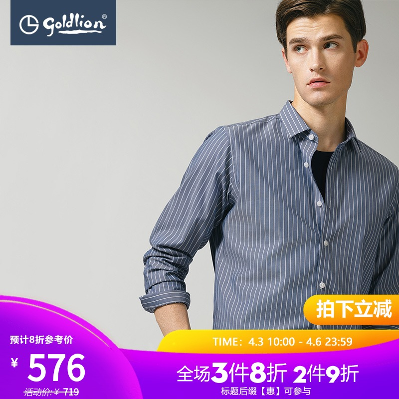 Jinlilai 2020 spring new imported pure cotton fabric breathable vertical stripe leisure long sleeve shirt for men