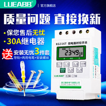 Power timer kg316t microcomputer time control switch street light time controller 220V fully automatic high power
