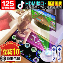 Dance king double wireless dance blanket computer TV dual-use dance machine home somatosensory game Weight Loss Running blanket