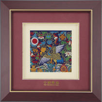 Nanjing Yunjin Frame Painting and Decoration Specialty Home Decoration Characteristic Handicraft Sends Foreign Business Gifts