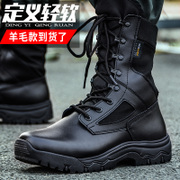 Outdoor CQB ultra light combat boots 07 combat boots wool boots shoes 511 warm winter male commando tactical boots