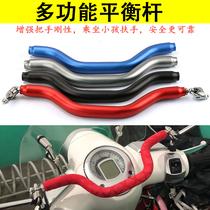 Suitable for Peugeot Django 150 Childrens armrest Front balance Crossbar Motorcycle modified extension bracket 20 new