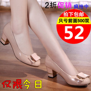 The new Daphne 2017 spring Xiaoxiang shoes shoes with shallow mouth thick with round comfort Ms. Pi Xiezi