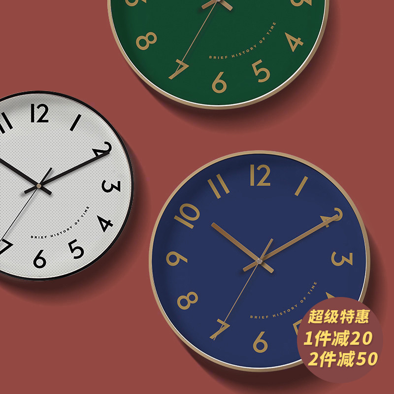Star Chuan Creative Wall Clock Modern Simple Living Room Fashion Restaurant Bedroom Quartz Clock Silent Electronic Clock Howard