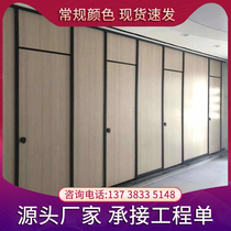 Public health partition wall Simple self-installed PVC anti-fold special shower room waterproof board School toilet partition door