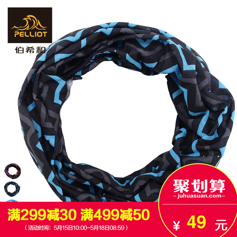 French Pelliot and outdoor sports magic headscarf Men and women multi-function changeable headscarf scarf riding collar