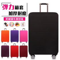 Elastic Stretch Case Suitcase Suitcase Trolley Case Dust Cover 20/24/26/28 inch