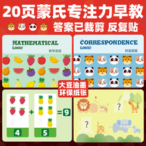 Quiet book material bag diy homemade hand-made semi-finished puzzle Montessin sticker toddler toys stickers early teaching.