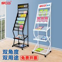 SCD données Cadre T Magazine Rack journal rack Bureau livre journal rack journal de stockage rack propagande rack étage présentoir