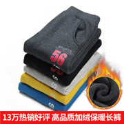 The child of Korean children boys sports pants and trousers and slacks in cashmere thickened children wearing trousers