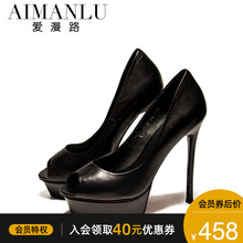 Aiwan cowhide waterproofing platform super high heel fish mouth show banquet fine heel single shoes women feel high heel shoes 33 small size