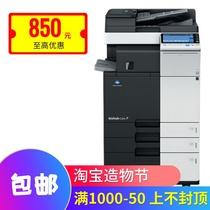 Color Copier Konica Minolta c754e454 554 558 658 659 Large A3 printer Copy machine