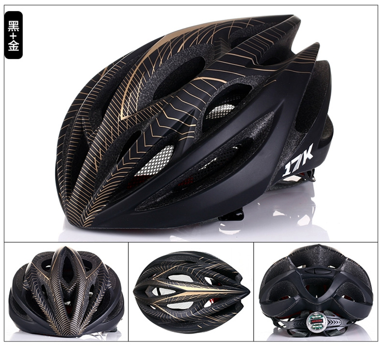 Riding helmet 17K genuine with light one-piece bicycle mountain bike Merida helmet