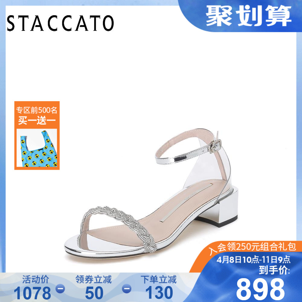 Sigatu 2020 summer new fairy shoes water diamond word with low thick heel sandals female fashion 9us48bl0