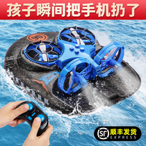 Remote control boat High speed boat Childrens water boat model over 10 years old diving wheel air cushion can be launched into the toy boy